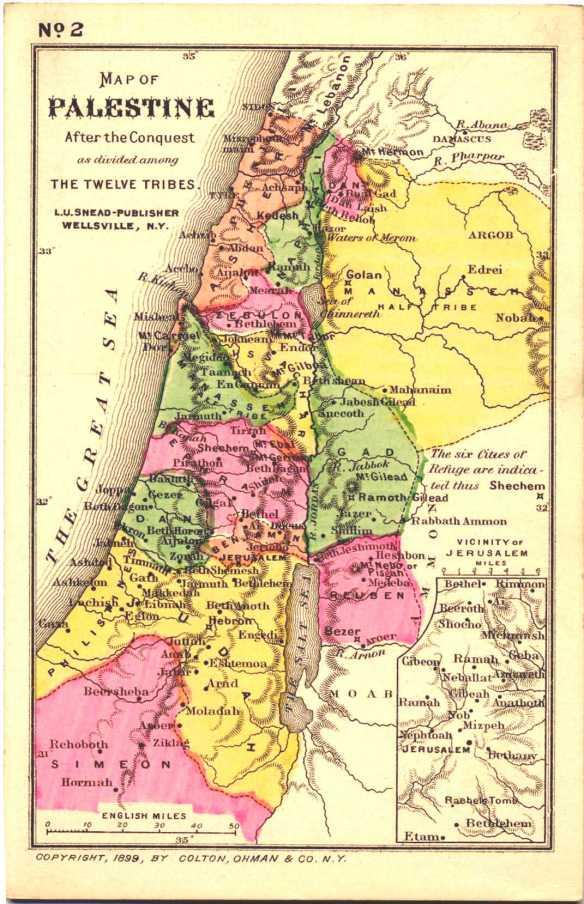 Palestine1100tribes